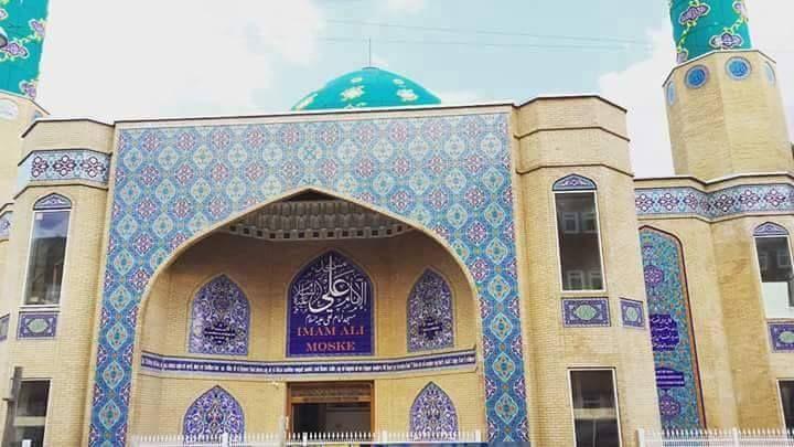Общество, В Копенгагене открылась крупнейшая шиитская мечеть в Дании | В Копенгагене открылась крупнейшая шиитская мечеть в Дании