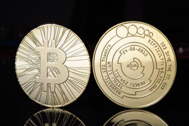 Бизнес, Европейский суд официально признал биткоин законным платёжным средством | Европейский суд официально признал биткоин законным платёжным средством