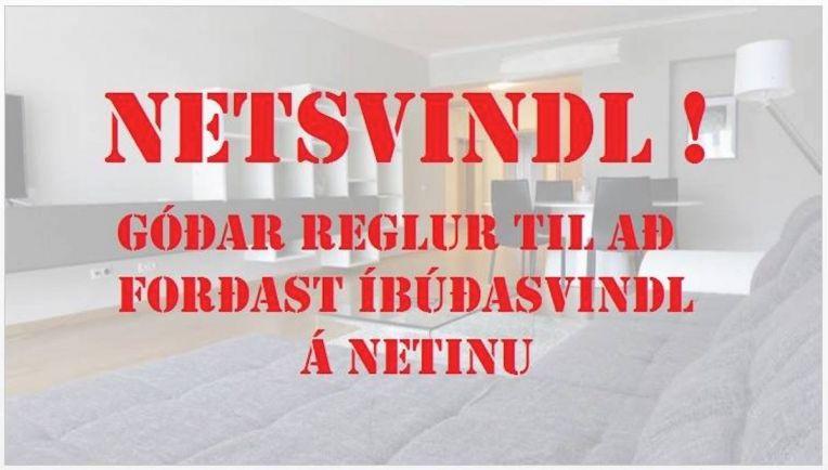 Туризм, Исландская полиция выпустила рекомендации для туристов, арендующих жильё через Интернет | Исландская полиция выпустила рекомендации для туристов, арендующих жильё через Интернет
