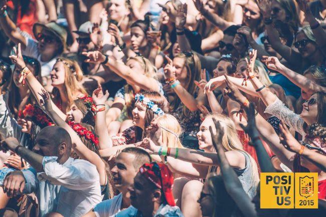 Культура, В Латвии в девятый раз стартовал крупнейший музыкальный фестиваль Балтии | В Латвии в девятый раз стартовал крупнейший музыкальный фестиваль Балтии