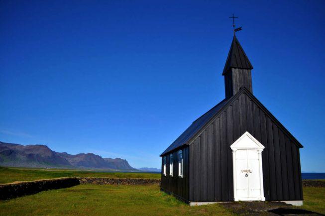 Общество, Исландия узаконила богохульство |