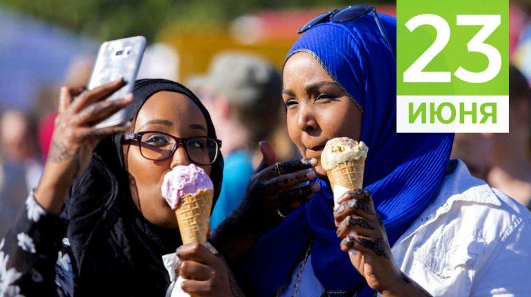 Июнь, 23 | Календарь знаменательных дат Скандинавии