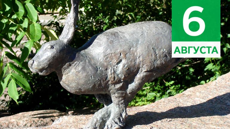 Август, 6 | Календарь знаменательных дат Скандинавии