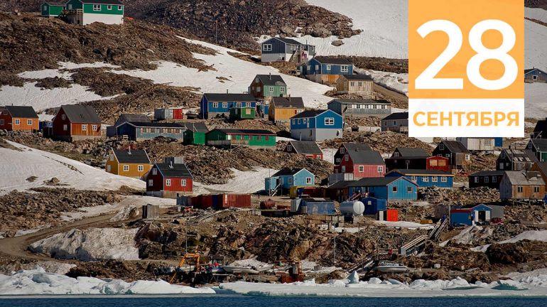 Сентябрь, 28 | Календарь знаменательных дат Скандинавии