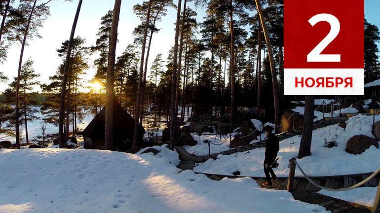 Ноябрь, 2 | Календарь знаменательных дат Скандинавии