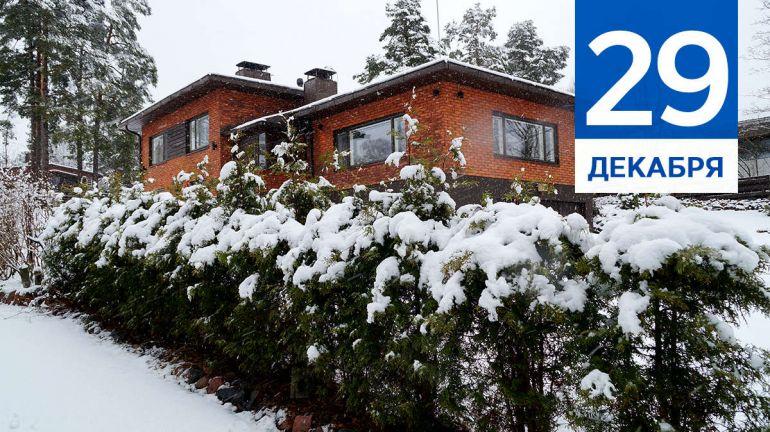 Декабрь, 29 | Календарь знаменательных дат Скандинавии