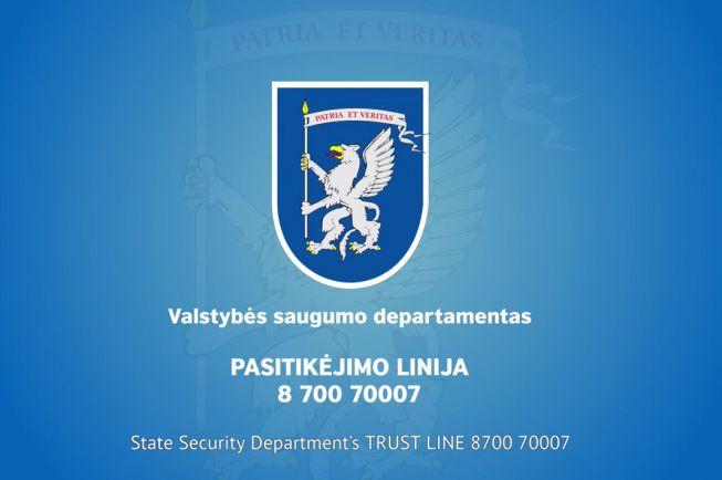 Общество, В Литве запустили социальную рекламу для борьбы со шпионажем | В Литве запустили социальную рекламу для борьбы со шпионажем
