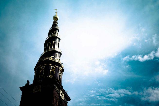 Общество, В Дании состоится первый за полвека процесс о богохульстве | В Дании состоится первый за полвека процесс о богохульстве