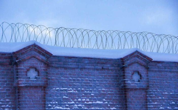 Общество, Финские тюрьмы расширяют доступ заключённых к интернет-сервисам | Финские тюрьмы расширяют доступ заключённых к интернет-сервисам