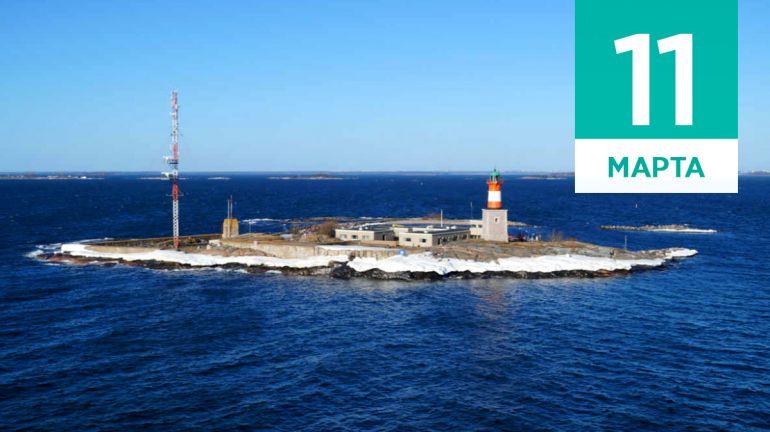Март, 11 | Календарь знаменательных дат Скандинавии