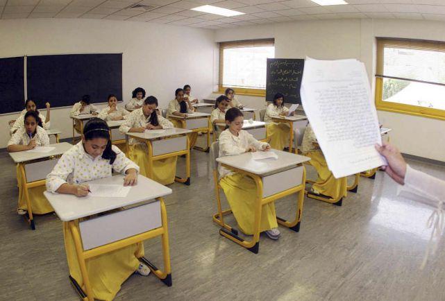 Общество, Учителя из Саудовской Аравии пройдут переподготовку в Финляндии | Учителя из Саудовской Аравии пройдут переподготовку в Финляндии