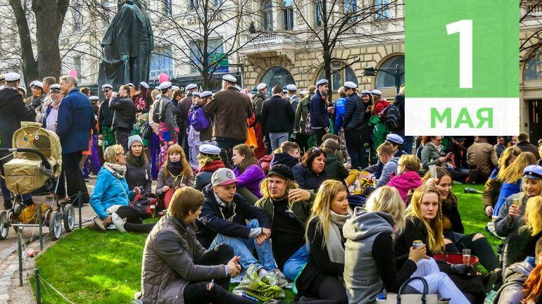 Май, 1 | Календарь знаменательных дат Скандинавии
