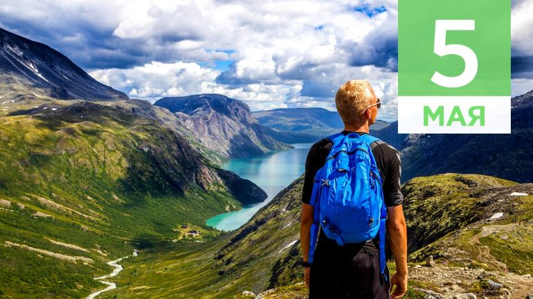 Май, 5 | Календарь знаменательных дат Скандинавии