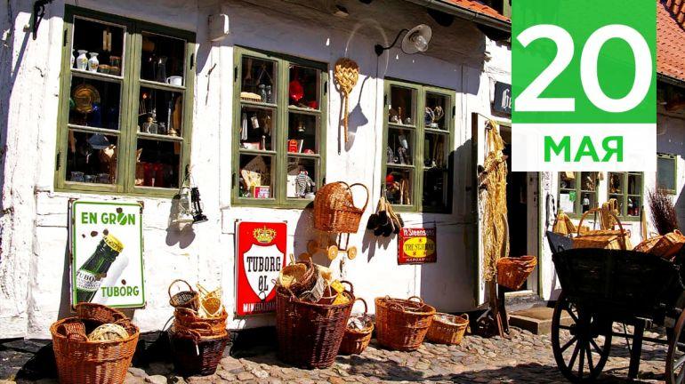 Май, 20 | Календарь знаменательных дат Скандинавии