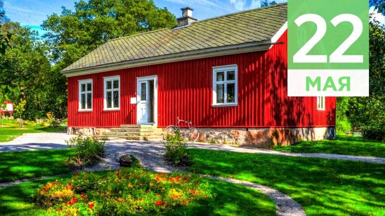 Май, 22 | Календарь знаменательных дат Скандинавии