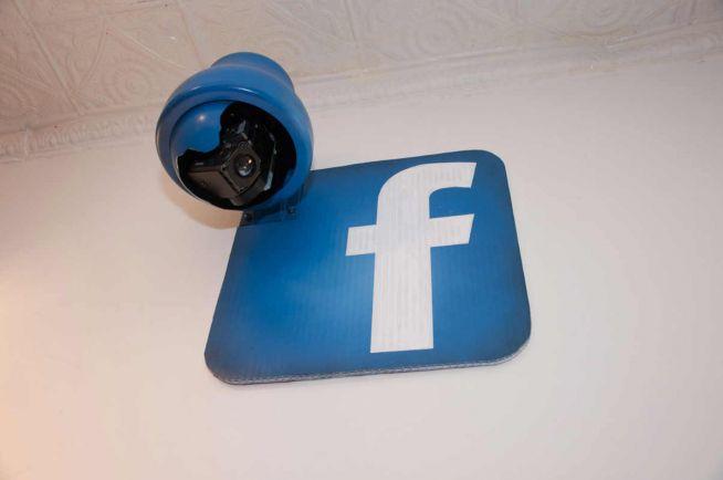 Калейдоскоп, Норвежская полиция планирует патрулировать Facebook | Норвежская полиция планирует патрулировать Facebook