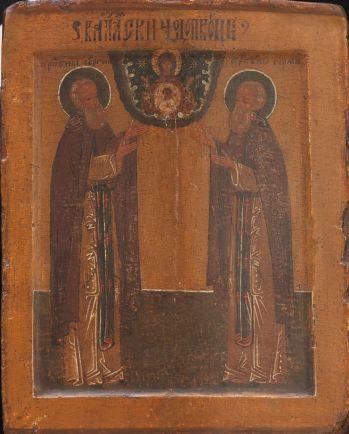 Статьи Общество, Сергий и Герман Валаамские  - основатели Валаамского монастыря | Сергий и Герман Валаамские (1100 - 1199) Основатели Валаамского монастыря