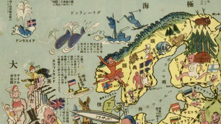 Статьи Туризм, Скандинавия на старинных японских картах |  Скандинавия на старинных японских картах