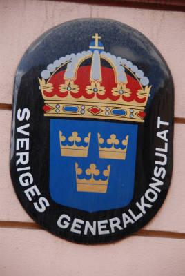 Такой герб украшает велосипед консула Швеции в Санкт-Петербурге